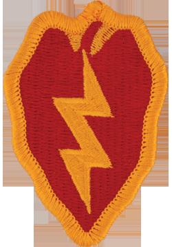 4th Brigade Combat Team, 25th Infantry Division (Airborne)