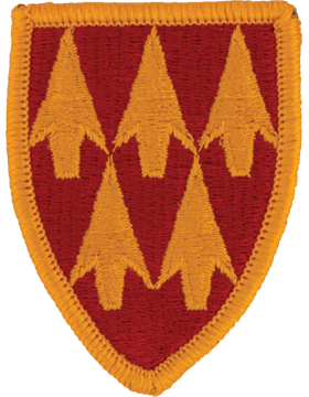 32nd Artillery Brigade (Air Defense)