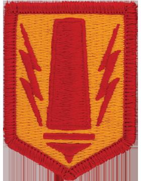 41st Field Artillery Group