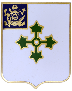 1st Battalion, 47th Infantry