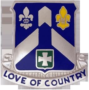 2nd Battalion, 58th Infantry Regiment (Cadre)