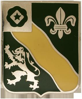 4th Battalion, 63rd Armor