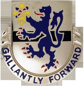 71st Cavalry Regiment