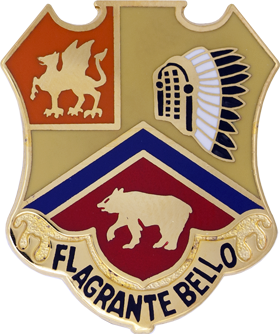2nd Battalion, 83rd Field Artillery Regiment