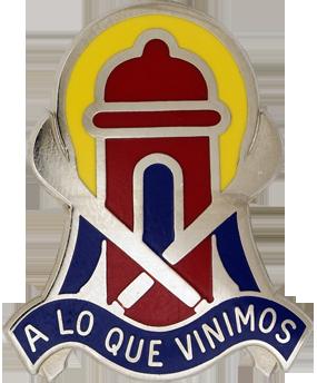 92nd Infantry Brigade (Separate)