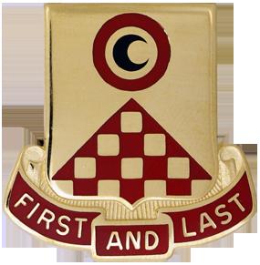 100th Brigade Support Battalion