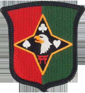 101st Sustainment Brigade