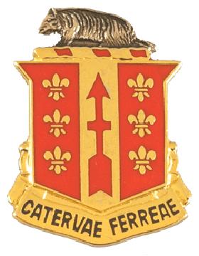 1st Battalion, 121st Field Artillery