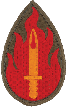 63rd Army Reserve Command (63rd ARCOM)