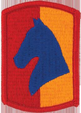 138th Field Artillery Brigade