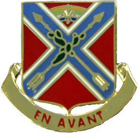 151st Field Artillery Battalion