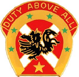 151st Field Artillery Brigade