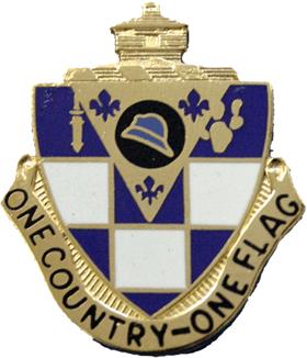 1st Battalion, 178th Infantry Regiment