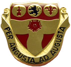 2nd Battalion, 218th Field Artillery