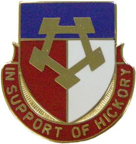 230th Support Battalion