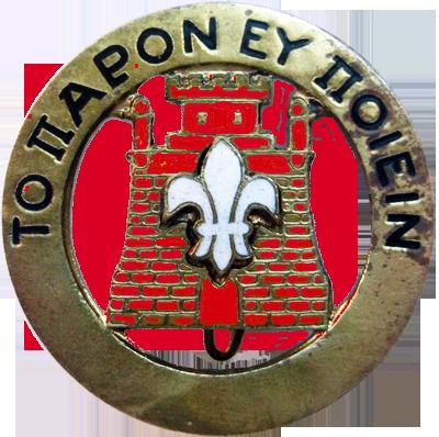 121st Signal Battalion