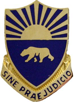 508th Military Police Battalion