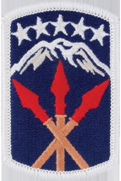 593rd Sustainment Brigade
