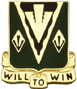 1st Battalion, 635th Armor Regiment
