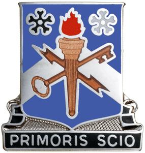 741st Military Intelligence Battalion