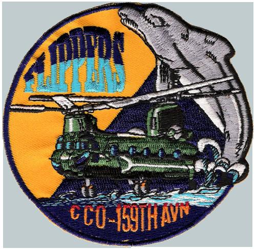 C Company, 159th Aviation Battalion
