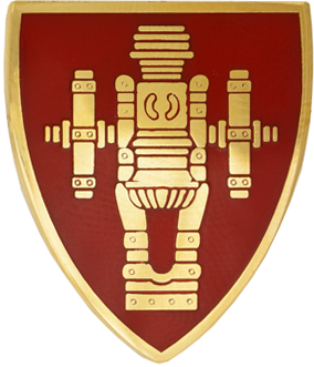 US Army Field Artillery Center and School (Staff)