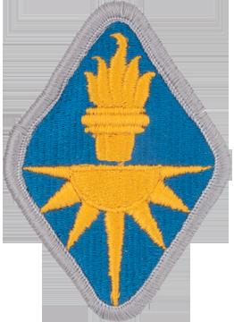Military Intelligence Basic NCO ( BNCOC)