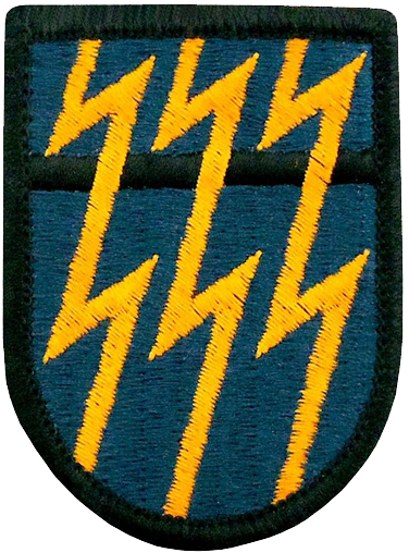 12th Special Forces Group (Airborne)