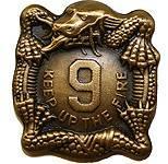 9th Infantry Regiment/4th Battalion, 9th Infantry Regiment