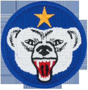NCO Academy (Cadre) Fort Richardson, AK