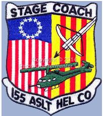 155th Aviation Company (AHC)