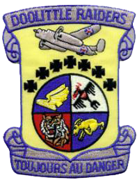17th Bombardment Group, USAAF 12th Army Air Force
