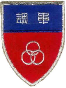 China Headquarters Command