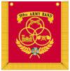 399th Army Band, 43rd Adjutant General Battalion