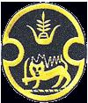 Military Mission Iran