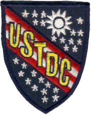 United States Taiwan Defense Command (USTDC)