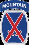 4th Brigade, 10th Mountain Division