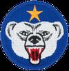 Army Garrison, Alaska