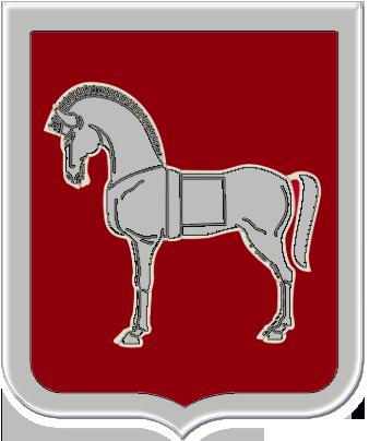 75th Engineer Battalion