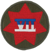 Special Troops Battalion, VII Corps