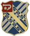 3rd Howitzer Battalion, 18th Artillery