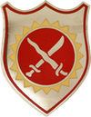 1st Battalion, 4th Field Artillery