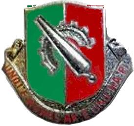 126th Ordnance Battalion
