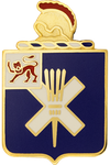 1st Battalion, 32nd Infantry Regiment