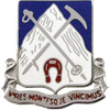 2nd Battalion, 87th Infantry Regiment