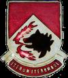 49th Field Artillery Battalion