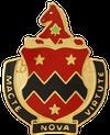 5th Battalion, 16th Artillery
