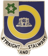 41st Armored Infantry Battalion