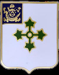 47th Infantry