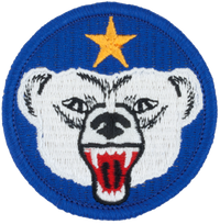 Special Troops Battalion, Army Alaska  (USARAL)